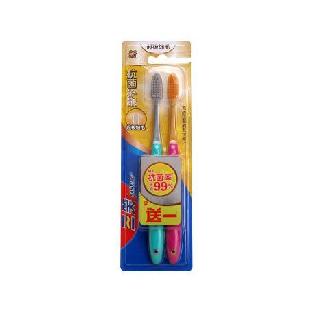 【苏宁专供】三笑S500抗菌护龈牙刷 高露洁出品(新老包装随机发)