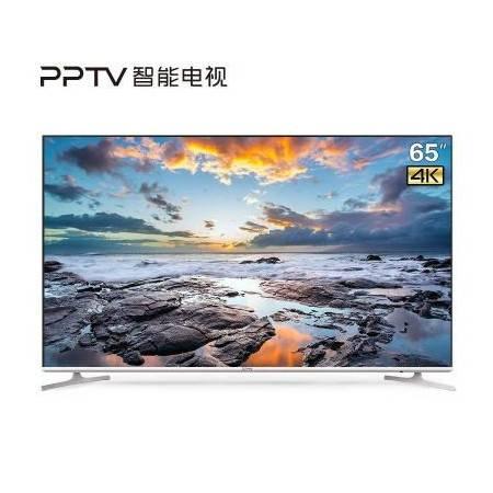 【苏宁专供】PPTV电视PTV-65EU2