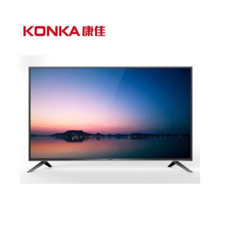 【苏宁专供】康佳电视LED43K1000A