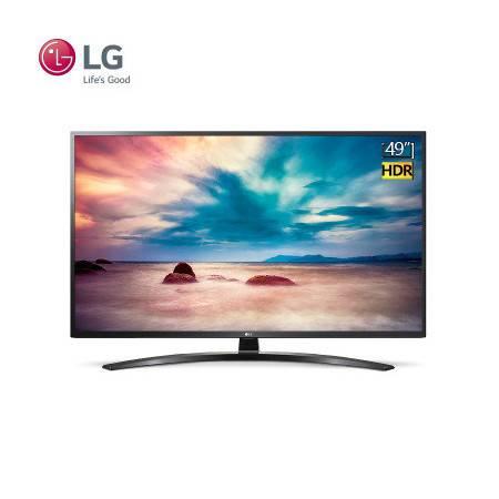 【苏宁专供】LG电视49LG73CMECA