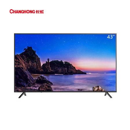 【苏宁专供】长虹(CHANGHONG)43D3F 43英寸高清24核HDR智能平板LED液晶电视机(黑色)