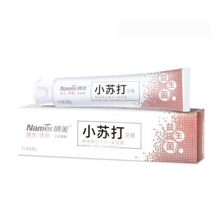 【苏宁专供】Namei 纳美小苏打源生清新 清爽薄荷牙膏120g