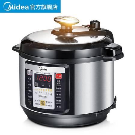 美的(Midea)MY-CS5028P PCS5028P电压力锅双胆智能饭煲5L电高压锅