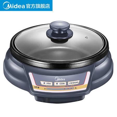 美的(Midea)多用途锅家用电火锅电煮锅电热锅电炒锅HS136B 可煎烤 分体式设计