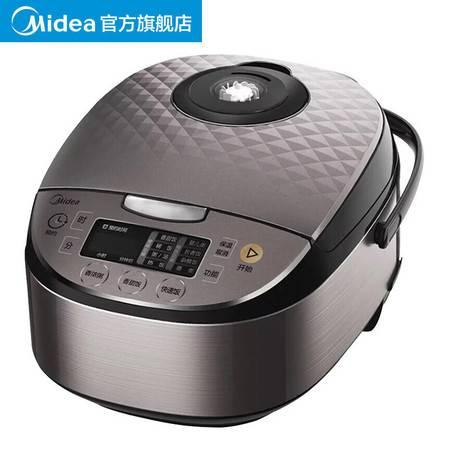 美的(Midea)电饭煲智能饭煲RS5057家用预约5L大容量电饭锅4-6人
