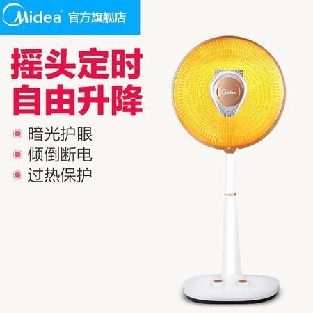 美的(Midea) NPS10-15B小太阳电取暖器气家用电热扇烤火炉立式多功能节能办公室神器