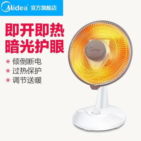 美的(Midea)NPS7-15A5小太阳取暖电暖器气家用电热扇烤火炉迷你台式能节能办公室