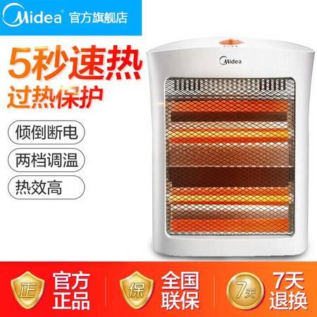 美的(Midea)NS8-15D 小太阳电取暖器气家用自营电热烤火炉立式多功能