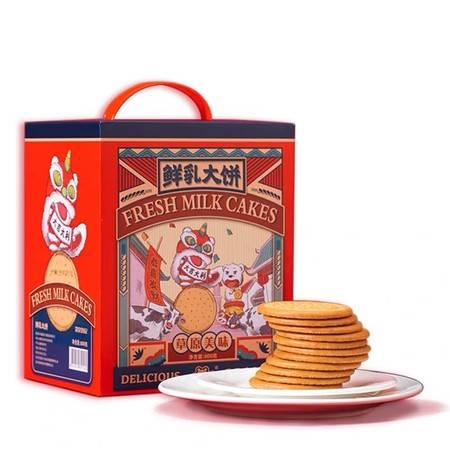 李佳琦推荐叮咚熊草原鲜乳大饼800g/1箱休闲零食早餐办公室下午茶饼干