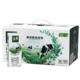【领劵立减10元 券后49.9限量50箱】3-4月产 金典纯奶纯牛奶250ml*12盒整箱