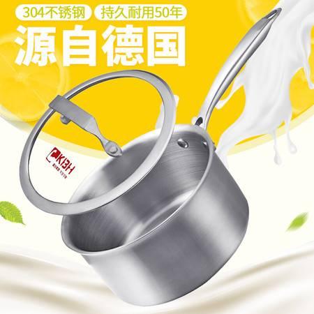 康巴赫/KBH 中式不锈钢奶锅18cm NQG18A1