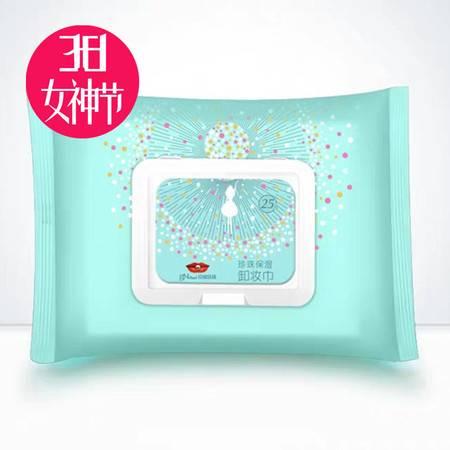 """""""3.8女神节特惠""""珍珠保湿卸妆巾"""