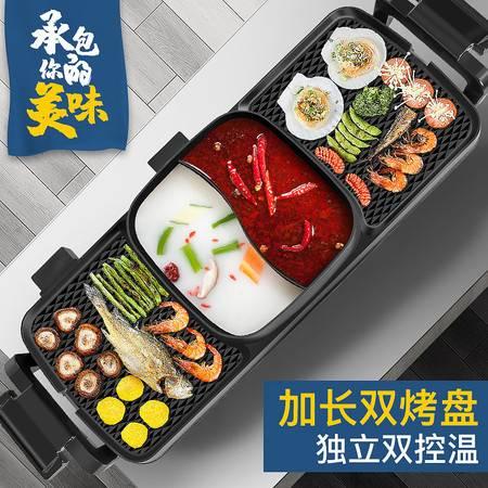 拜杰电烧烤炉无烟烤肉机电烤盘两用涮烤火锅烧烤一体锅烤鱼