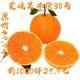 【达川邮政】预售  农家自产 爱媛红38号12枚 水果新鲜当季 带箱约5斤