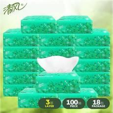 清风抽纸整箱3层100抽家庭用实惠装抽取式餐巾纸面巾纸