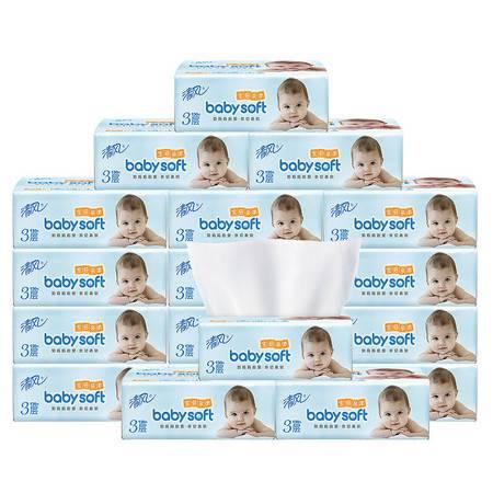 清风 清风宝倍亲柔3层130抽12包 婴儿用抽纸
