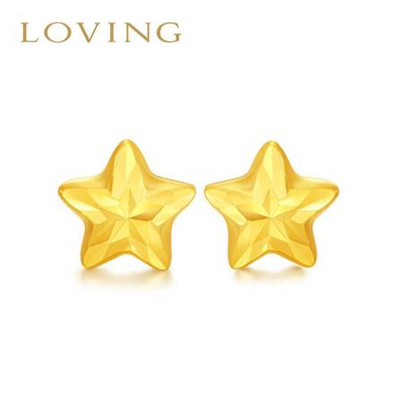LOVING\爱在此时 18K黄金耳钉 女款小星星耳饰 菱面车花工艺耳钉 时尚简约 来自星星的你