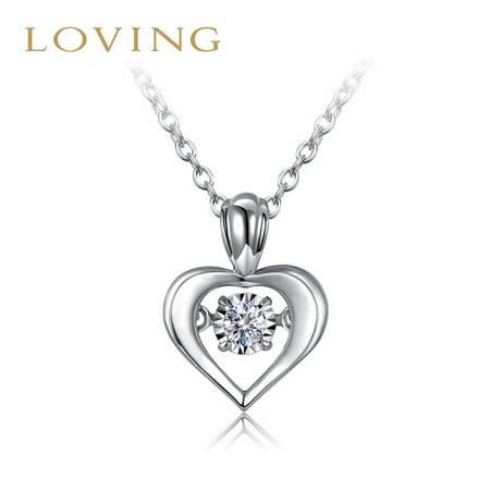 LOVING/爱在此时 跳动的心钻石吊坠 灵动款白18K金配银项链 结婚订婚生日告白礼物 钻石吊坠