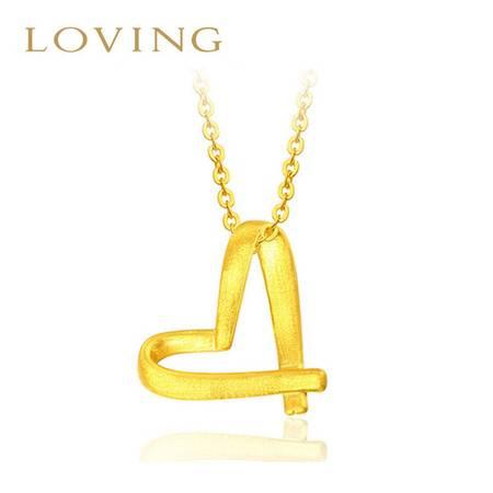 LOVING/爱在此时 黄金吊坠配银项链心形镂空磨砂吊坠生日告白礼物 黄金吊坠配银链
