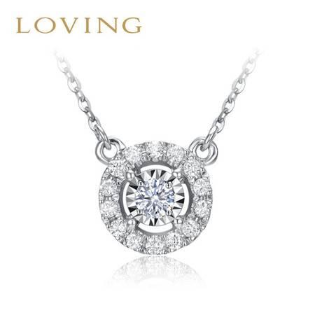 LOVING/爱在此时 钻石项链/吊坠 30分效果可定制铂金版怦然心动生日告白礼物 钻石共约16分