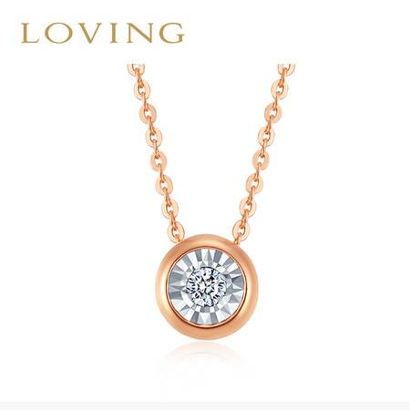 LOVING\爱在此时 18K玫瑰金钻石项链 菱形车花工艺显钻克拉效果 简约圆形泡泡钻石系列