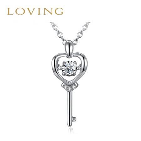 LOVING/爱在此时 白18K金钻石吊坠/配银项链 结婚订婚生日告白礼物 钻石吊坠