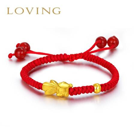 LOVING/爱在此时 黄金转运珠手链 999足金金鱼本命年红绳子大人小孩亲子款 总金重0.8-1g