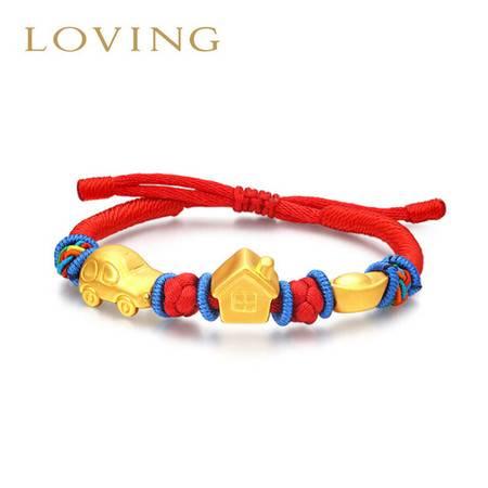 LOVING/爱在此时 黄金手链足金转运珠红绳婴儿宝宝手镯满月周岁新生儿童生日 平安好运有房有车有钱