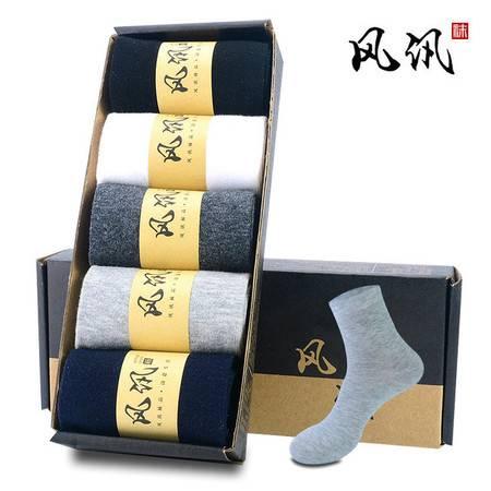 (5双礼盒装)冬厚款礼盒装男士纯色棉袜 休闲袜 中筒袜 袜子