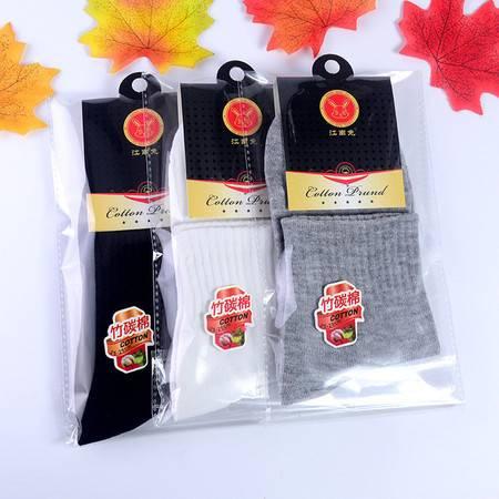 【1双装】男士秋冬季独立包装中筒袜 纯色棉袜