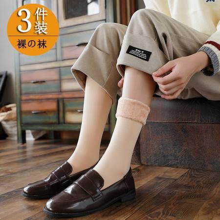 【3双装】秋冬季光腿雪地袜加绒加厚保暖短袜子女漏露脚踝棉袜中筒肉色神器