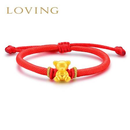 LOVING\爱在此时 黄金转运珠手链女 999足金布朗熊爱心小熊 3D硬金磨砂足金红绳手串 爱心