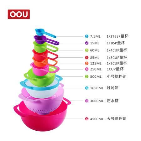OOU!  烘焙碗彩虹十件套 厨房量杯沥水篮搅拌碗实用小工具