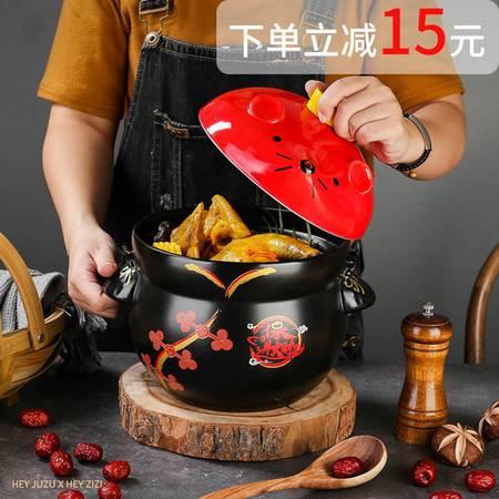 【下单立减15元】嘿猪猪 可爱鼠宝煲耐热陶瓷锅耐高温易清洗