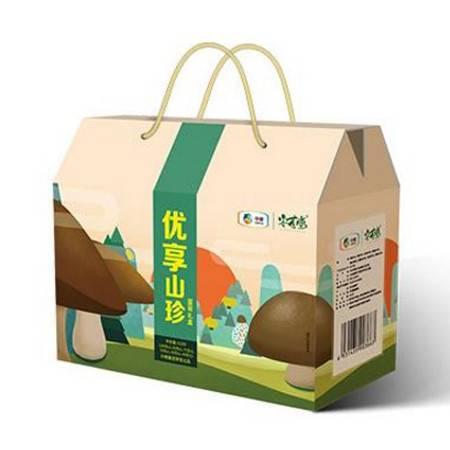 安荟堂 优享山珍礼盒610g   菌菇南北干货 员工福利  春节年货礼盒