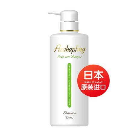 日本原装进口朝日禾玲控油洗发水500ml清爽控油深层滋养