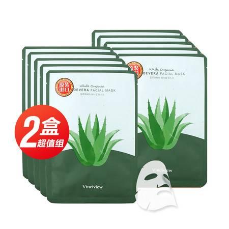 施姈 誉清芦荟补水保湿面膜 5片2盒 镇定舒缓晒后修复 男女套装