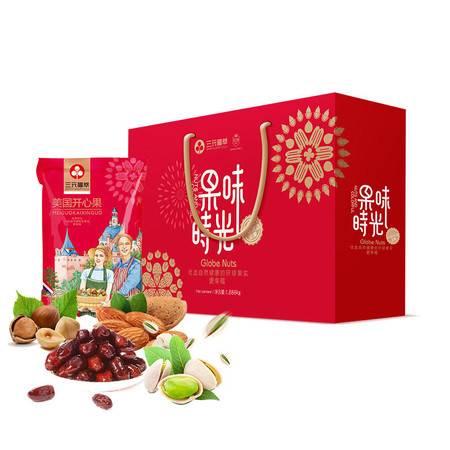 三元福萃果味时光环球坚果礼盒1888g 每日坚果混合零食大礼包 夏威夷果腰果