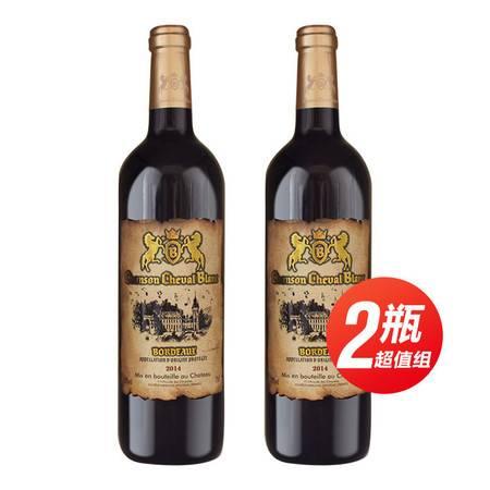 法国白马歌韵系列 干红葡萄酒750ml*2瓶