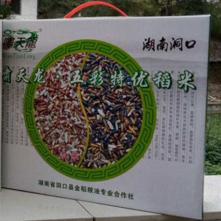 【邵阳 洞口】土特、农产品洞口五彩米3.5kg(洞口县扶贫馆)