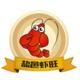 【海盐农品】4-6钱中青稻虾3斤装