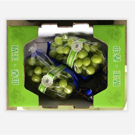 【海盐919】阳光玫瑰葡萄一级果2串装4斤左右