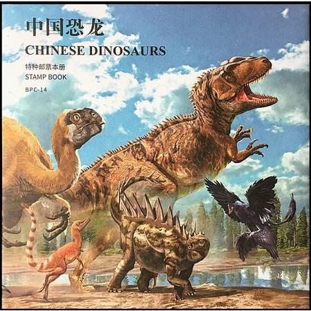 滨州馆《中国恐龙》大本票