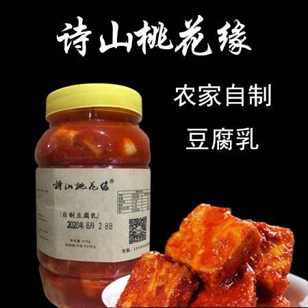 安徽·诗山桃花缘生态农场农家自制豆腐乳950克