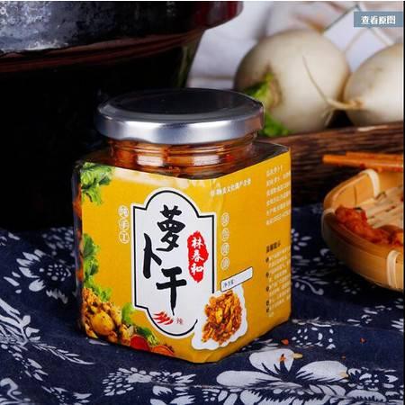 安徽·博望林春和民间传统手工腌制萝卜干250克*2
