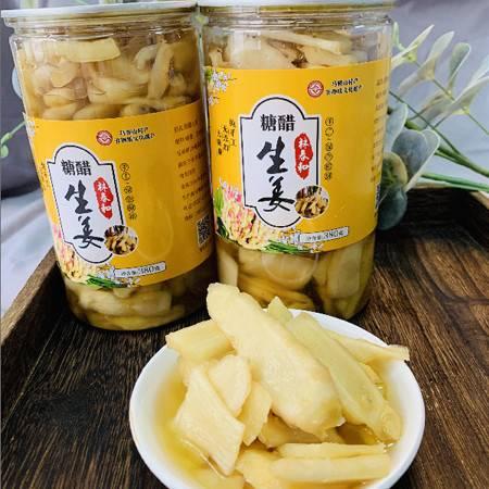 安徽·博望林春和民间传统手工腌制糖醋生姜