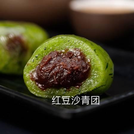 安徽·博望林春和民间传统手工制作艾草青团(红豆沙、黑芝麻、蛋黄肉松可选择)
