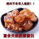 牛蹄筋香辣肉筋 富含胶原蛋白 健康零食真空独立包装250克/500g克