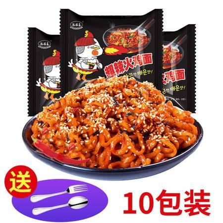 【48小时内发货】正宗国产火鸡面超辣泡面方便面干拌面零食