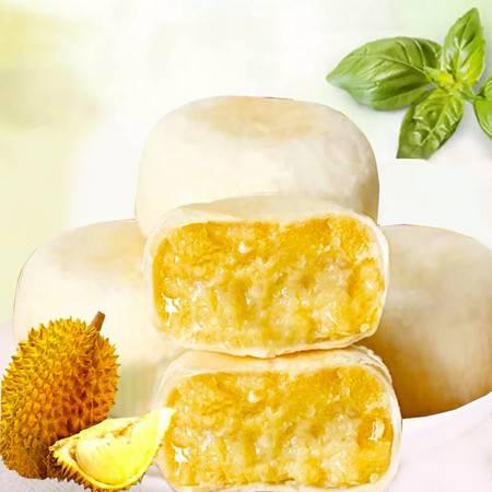 猫山王榴莲饼【送鲜花饼1枚】泰国风味整箱散装榴莲酥零食